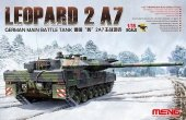 Meng Model TS-027 LEOPARD 2A7 GERMAN MAIN BATTLE TANK 1/35