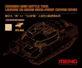 Meng Model SPS-066 Canadian Main Battle Tank Leopard C2 MEXAS Sand-Proof Canvas Cover 1/35