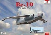 Amodel 1452 Be-10 Nato Code Mallow (1:144)