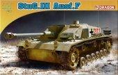 Dragon 7286 StuG.III Ausf.F 1/72