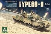 Takom 2054 Iraqi Medium Tank Type 69-II 2 in 1 1/35