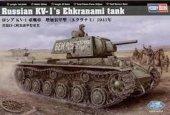 Hobby Boss 84811 Russian KV-1's Ehkranami tank (1:48)