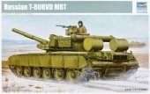 Trumpeter 05581 Russian T-80BVD MBT (1:35)