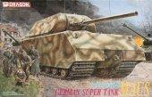 Dragon 6007 German Heavy Tank MAUS (1:35)