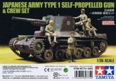 Tamiya 89775 Japanese Army Type 1 - Self-Propelled Gun and Crew Set 1/35
