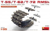 Miniart 37052 T-55/T-62/T-72 RMSh Workable Track Links Set (Late Type) 1:35
