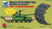 Bronco AB3533 Chinese Type 99 MBT Rubber Type Workable Track Link Set 1/35