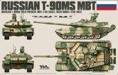 Tiger Model 4612 Russian T-90MS MBT 1/35