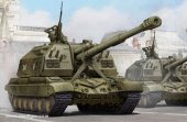 Trumpeter 05574 Russian 2S19 Self-propelled 152mm Howitzer (1:35)