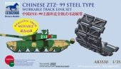 Bronco AB3530 Chinese Type ZTZ-99 MBT Steel Workable Track Link Set 1/35