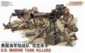 Dragon 3012 U.S. Marine Tank Killers (1:35)