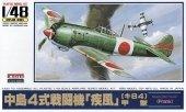 Arii A327-800 Nakajima Ki84 Hayate Frank