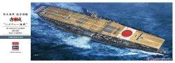 Hasegawa 40103 IJN Aircraft Carrier Akagi Battle Of Midway 1/350