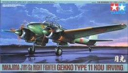 Tamiya 61093 Gekko Type 11 Kou (1:48)