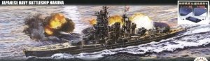 Fujimi 460369 IJN Fast Battleship Haruna 1944 (Sho Ichigo Operation) 1/700