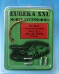 Eureka XXL ER-3542 JS-2/3, ISU-152 - Typ ciężki II 1:35