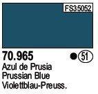 Vallejo 70965 Prussian Blue (51)