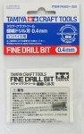Tamiya 74082 Fine Drill Bit (0.4mm)