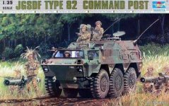 Trumpeter 00326 JGSDF Type 82 Command Post (1:35)
