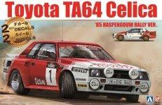 Beemax 24021 Toyota TA64 Celica 85 Haspengouw Rally 1/24