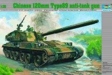 Trumpeter 00306 Chinese 120mm Type89 anti-tank gun (1:35)