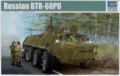 Trumpeter 01576 BTR-60P BTR-60PU (1:35)