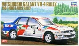 Hasegawa 20431 Mitsubishi Galant VR-4 Rally 1/24