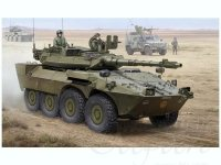 Trumpeter 01564 B1 Centauro AFV Early Verslon (2nd Series) with Upgrade Armour (1:35)