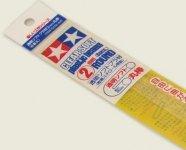 Tamiya 70158 Clear Soft Plastic Beams 2 mm 6 pcs
