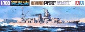 Tamiya 31314 Japanese Light Cruiser Agano 1/700