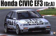 Beemax 24005 Honda Civic EF3 GR.A 1/24