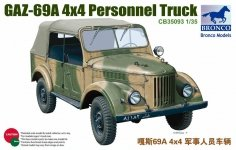 Bronco CB35093 GAZ 69A (1:35)