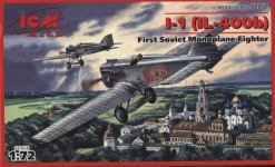 ICM 72051 I-1(IL-400b) First Soviet fighter (1:72)
