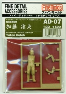 Fine Molds AD07 WWII Imperial Japanese Army Pilot Tateo Katoh 1/32