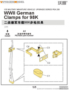 Voyager Model PEA208 WWII German CLAMPS FOR 98K (For All) 1/35