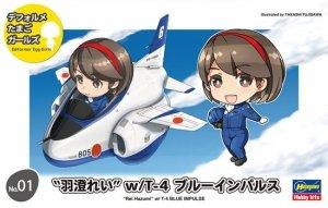 Hasegawa SP444 (52244) Deformer Egg Girls 01 Rei Hazumi w/T-4 Blue Impulse