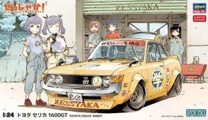 Hasegawa SP403 1966 52203 Zessyaka! Toyota Celica 1600GT 1/24