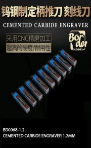 Border Model BD0068-1.2 Cemented Carbide Line Engraver 1.2mm