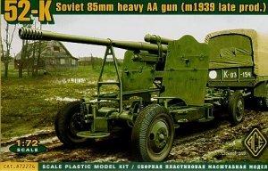 ACE 72274 Soviet K-52 85mm heavy AA gun (m1939 late production) (1:72)