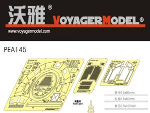 Voyager Model PEA145 WWII German Sd.Kfz.222&Sd.Kfz.250/9 (For TAMIYA 35270/35115) 1/35