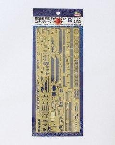 Hasegawa QG64 (72164) Aircraft Carrier Junyo Detail Up Photo Etched Parts Basic B 1/350