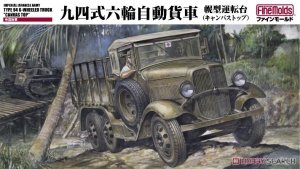 Fine Molds FM31 Imperial Japanese Army Type 94 6-Wheeled Truck 1/35