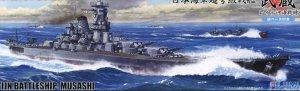 Fujimi 421568 IJN Battleship Musashi Battle of Leyte with Base 1/700