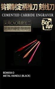 Border Model BD0058-D Metal Handle (for BD0068) Black