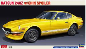 Hasegawa 20487 Datsun 240Z w/Chin Spoiler 1/24