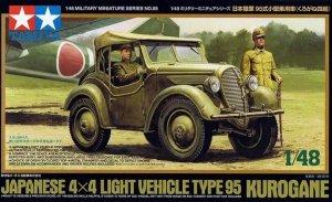Tamiya 32558 Japanese 4x4 Light Vehicle Type 95 Kurogane (1:48)