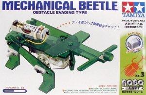 Tamiya 71103 Mechanical Beetle - Obstacle Evading Type