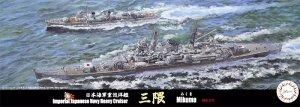 Fujimi 432625 IJN Heavy Cruiser Mikuma 1942 1/700