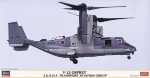 Hasegawa 02359 V-22 Osprey 'JGSDF Transport Aviation Group 1/72