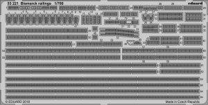 Eduard 53221 Bismarck railings MENG 1/700